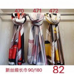 Hot Pot würzige Dip-Sauce...