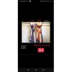 paprikapulver fur kimchi 500g