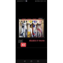 Getrocknete Reisnudeln 250 g