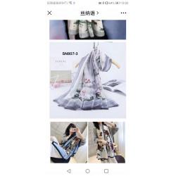 KIKKOMAN Soja-Sauce 250 ml