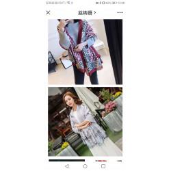 japan chilli knoblauch öl 110g