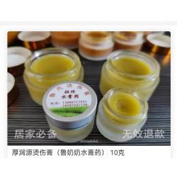 Shiitake Mushroom Chips 90g