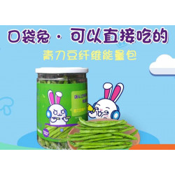 Green Bean Crisps 85g